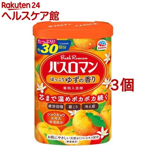 バスロマン 販売実績No.1 バスロマン入浴剤 ほっこりゆずの香り 気質アップ 600g 3個セット