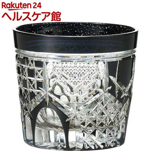 八千代切子 オンザロックグラス 墨色 亀甲柄(1コ入)