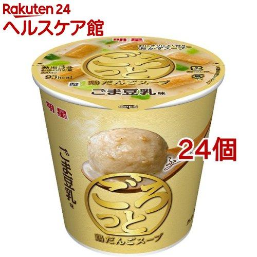 ごろっと鶏だんごスープ ごま豆乳味 ごろっと鶏だんごスープ ごま豆乳味(24個セット)