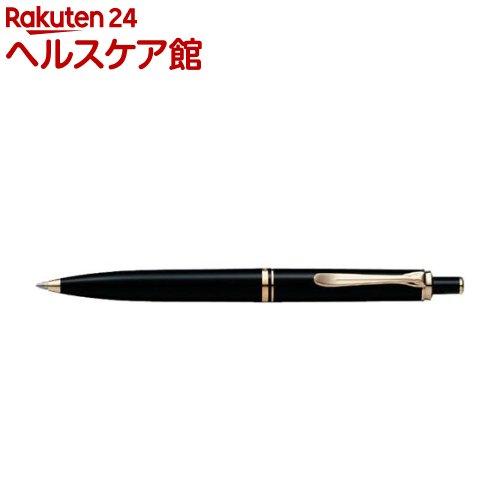 ペリカン ボールペン スーベレーン K400 黒(1本)