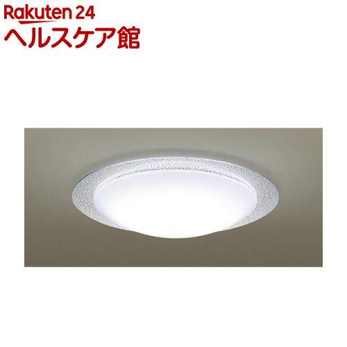 パナソニック LEDシーリングライト ~8畳 LGBZ1506(1コ入)【送料無料】