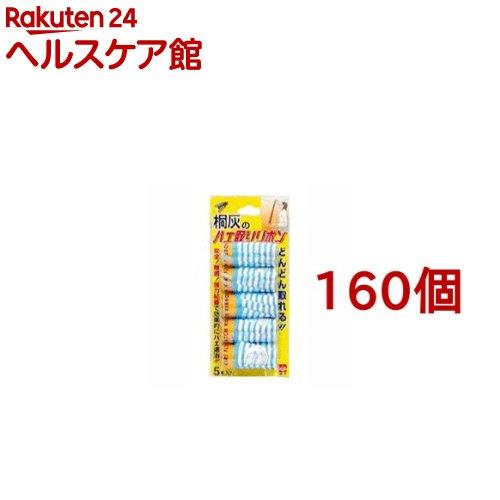 桐灰のハエ取りリボン(5本入*160個セット)