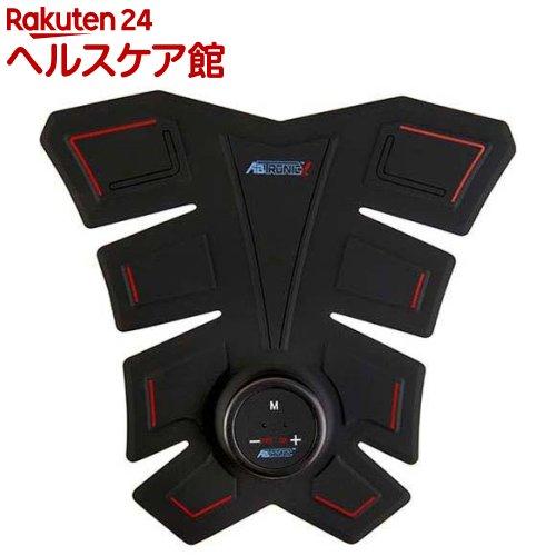 アブトロニックX8(1セット)【送料無料】