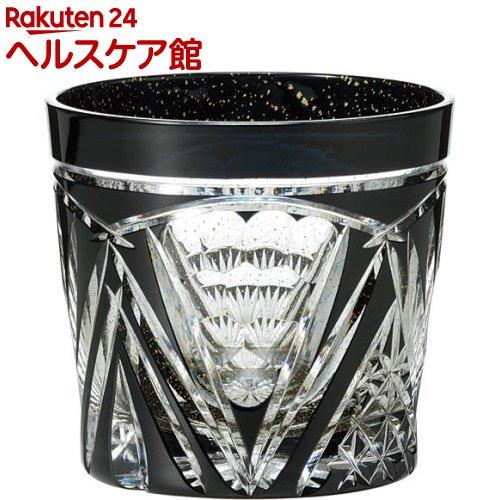 オンザロックグラス 八千代切子 墨色 扇柄(1コ入)