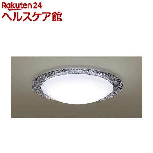 パナソニック LEDシーリングライト ~8畳 LGBZ1507(1コ入)【送料無料】