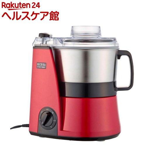 MICHIBA フードプロセッサー レッド MB-MM56RD(1台)【道場キッチンプロダクト(MICHIBA KITCHEN PRODUCT)】【送料無料】