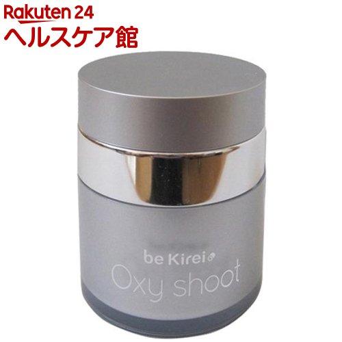 be Kirei オキシーショット(30g)【be Kirei】【送料無料】