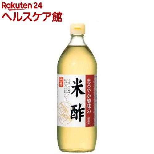 内堀 好評受付中 日本正規代理店品 うちぼり まろやか酸味の米酢 900mL