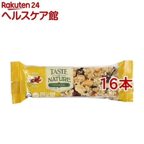ムソー オーガニックフルーツ&ナッツバー・メープル(16本セット)【ムソー】