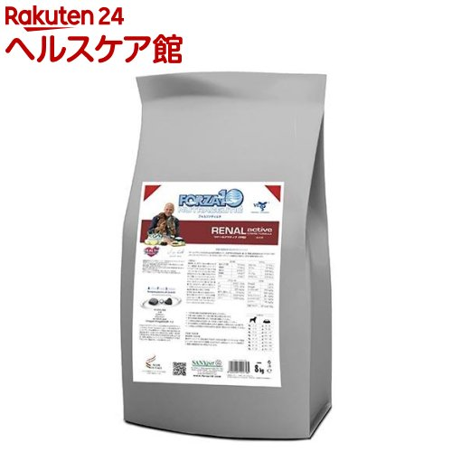 フォルツァ10 リナールアクティブ 犬用(8kg)【フォルツァ10(FORZA10)】【送料無料】