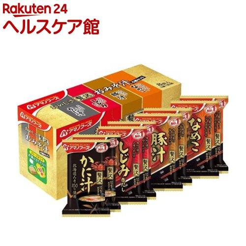 アマノフーズ サービス おいしさ贅沢おみそ汁 8食入 激安通販専門店 4種セット