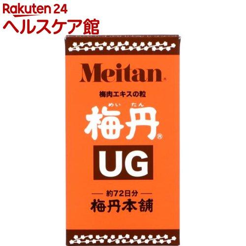 梅丹UG(180g)【梅丹(メイタン)】【送料無料】