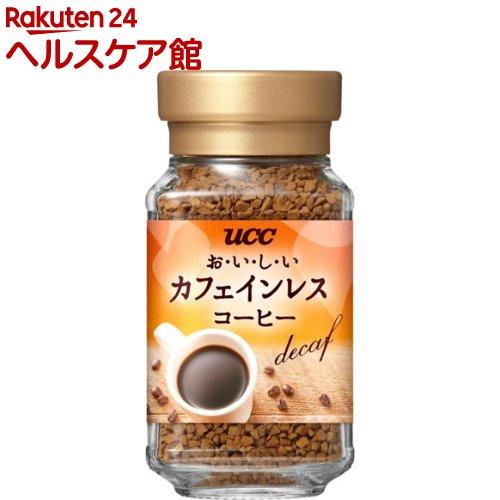 おいしいカフェインレスコーヒー UCC 営業 瓶 more30 SALE開催中 45g