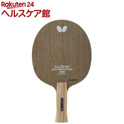 バタフライ ハッドロウSR アナトミック 36752(1本入)【バタフライ】【送料無料】