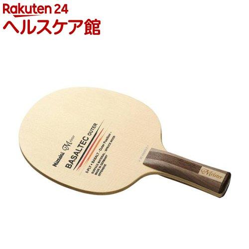 ニッタク シェイクラケット バサルテックアウター 3D フレア(1コ入)【ニッタク】【送料無料】