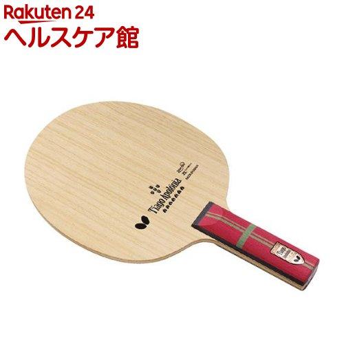 バタフライ アポロ二ア ZLC ストレート 36834(1本入)【バタフライ】