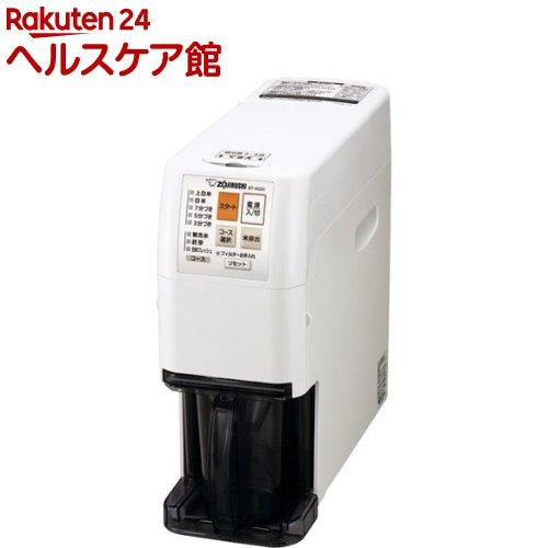 象印 無洗米精米機 BT-AG05-WA(1台)【象印(ZOJIRUSHI)】【送料無料】