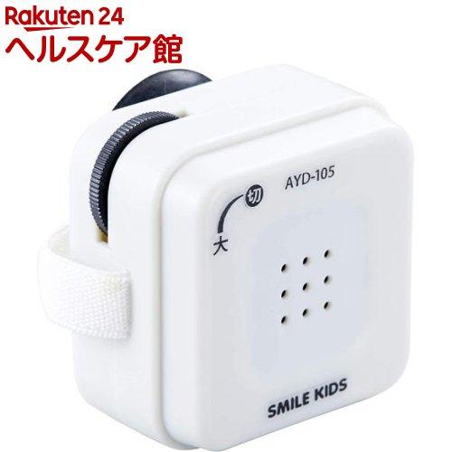 旭電機化成 超激安 自動でオン オフ 百貨店 受話器の拡声器 1台 AYD-105