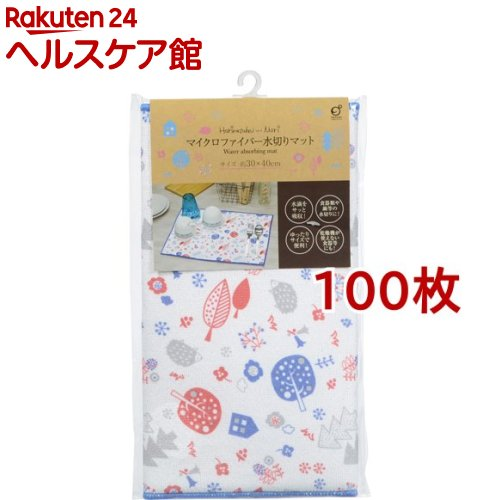 マイクロファイバー水切りマット L ハリネズミと森 ブルー(100枚セット)【オカザキ】