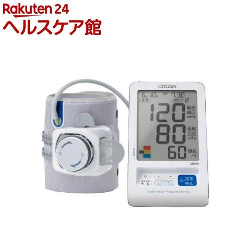 シチズン 電子血圧計 ダイヤルカフ CHD701(1台)【送料無料】