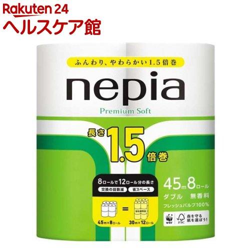 トイレットペーパー ネピア nepia トイレットロール 8ロール 2枚重ね45m 店内限界値引き中&セルフラッピング無料 人気ブランド ダブル