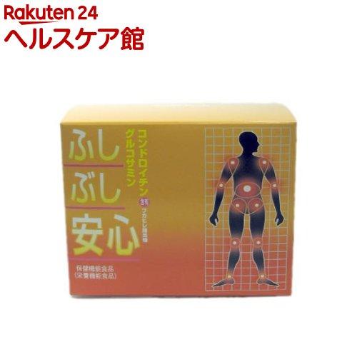ふしぶし安心(198g(2.2g*90袋))
