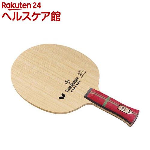 バタフライ アポロ二ア ZLC アナトミック 36832(1本入)【バタフライ】【送料無料】