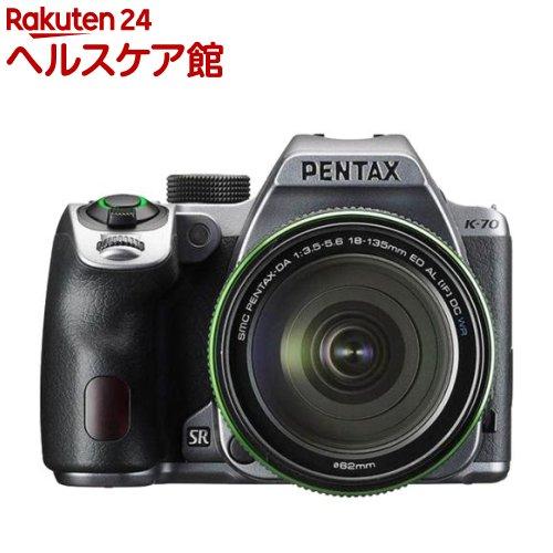 <title>ペンタックス PENTAX K-70 結婚祝い 18-135WR キット シルバー 1台</title>