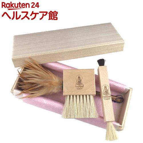 新入荷 流行 完全送料無料 アートブラシ社 高級仏壇ブラシ3点セット 812556 1セット