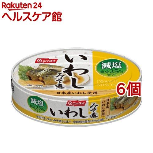 いわしみそ煮減塩(100g*6個セット)【ニッスイ】