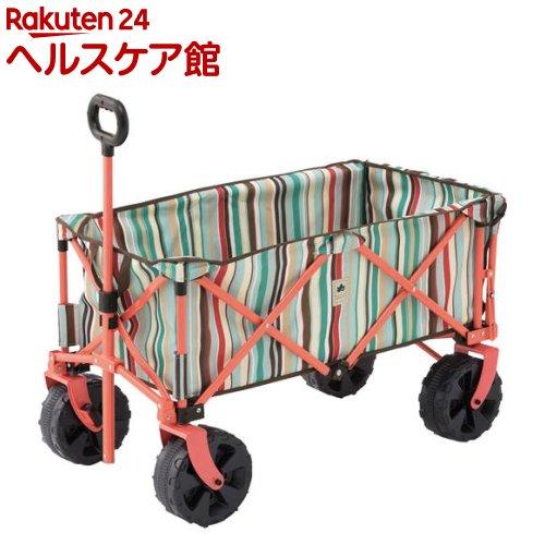 丸洗い長いモノOKキャリー ブルーストライプ-AG(1台)【ロゴス(LOGOS)】