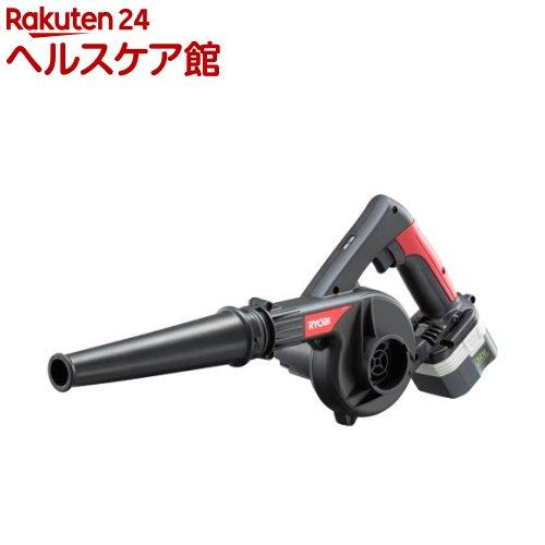 リョービ 充電式ブロワ フルセット BBL-120 4351000(1台)【リョービ(RYOBI)】
