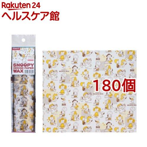 サンナップ スヌーピー デザインペーパーワックス ビーグルハグ(10枚入*180個セット)【サンナップ】