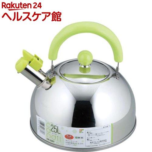 キャンディール IH笛吹ケトル 2.5L CR-5287 新商品 グリーン 1コ入 激安セール