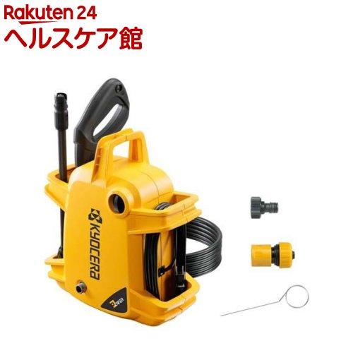 リョービ 高圧洗浄機 AJP-1210(1台)【リョービ(RYOBI)】【送料無料】