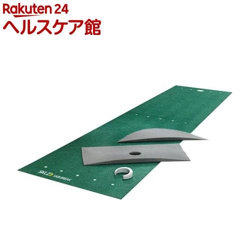 ゴルフ パッティングマット バリブレイク(1セット)【SKLZ(スキルズ)】【送料無料】