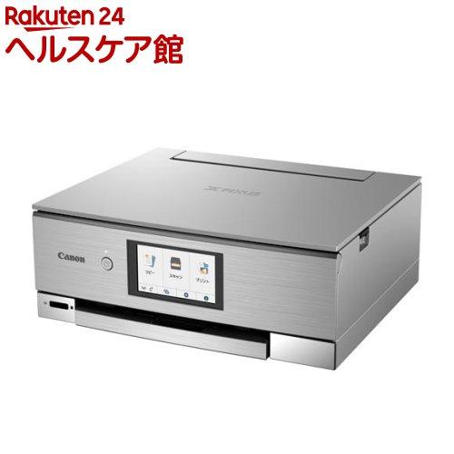 キヤノン インクジェット複合機 PIXUS XK80(1コ入)【送料無料】