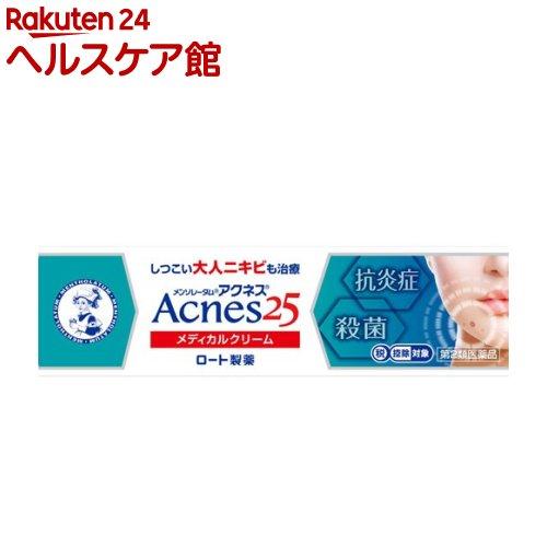 アクネス メンソレータム アクネス25 メディカルクリームc 倉庫 16g 超激安特価 セルフメディケーション税制対象 第2類医薬品