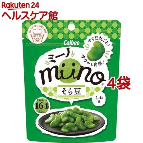 カルビー miino そら豆 28g 贈物 4袋セット しお味 高級な
