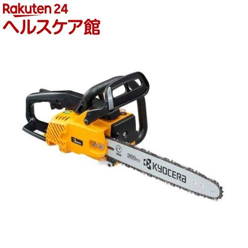 リョービ エンジンチェンソー ES-3135 4053320(1台)【リョービ(RYOBI)】