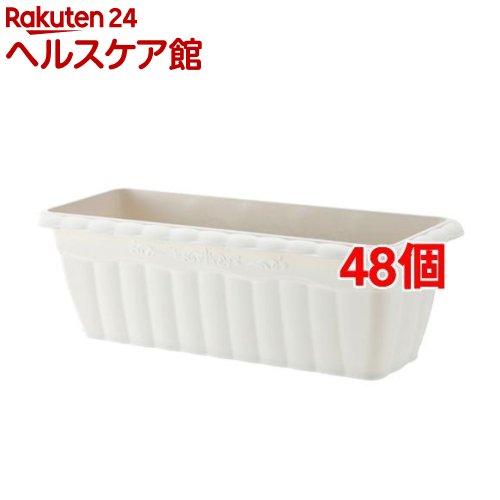 クイーンプランター 350型 ホワイト(48個セット)