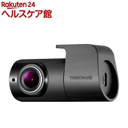 THINKWARE サブカメラ BCFH-150A(1台)【送料無料】