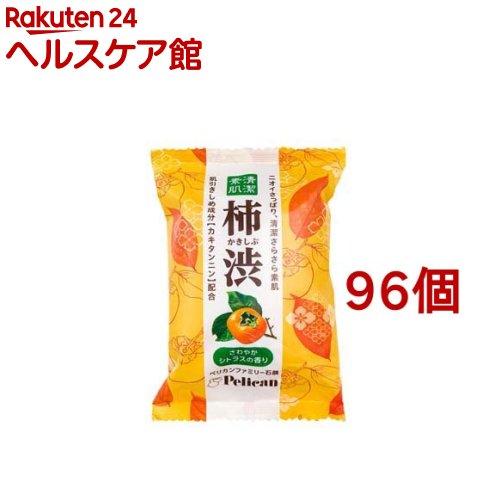 柿渋ファミリー石鹸(80g*96個セット)