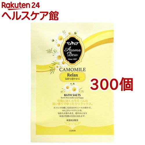 アロマデュウ バスソルト カモミール(25g*300個セット)【アロマデュウ(Aroma Dew)】