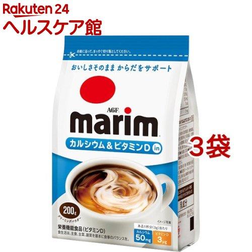AGF マリーム おトク カルシウム 激安卸販売新品 ビタミンDイン 袋 200g 3袋セット