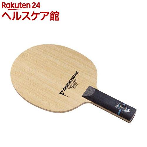 バタフライ フレイタス ALC ストレート 36844(1本入)【バタフライ】【送料無料】