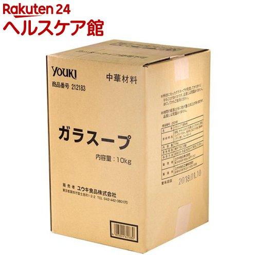 ユウキ食品 業務用 ガラスープ(10kg)