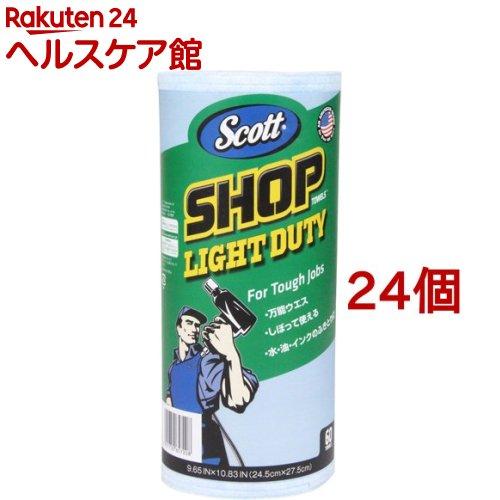 SCOTT プロショップタオル ライト 60カット 65720(24個セット)【SCOTT(スコット)】
