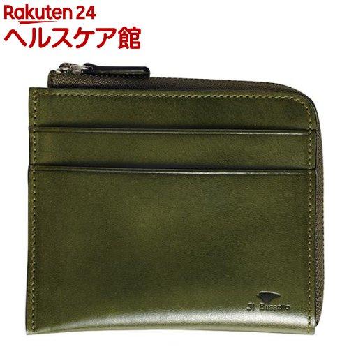 イル・ブセット L字型ジップ財布 グリーン(1コ入)【Il Bussetto(イル・ブセット)】