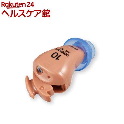 【非課税】デジタル式補聴器 イヤメイトデジタル AK-10(1台)【送料無料】